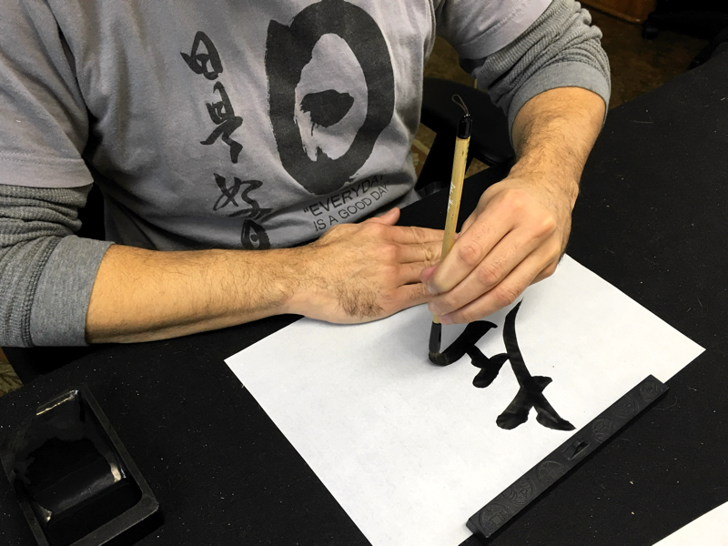 Can You Practice Shodo Left Handed
