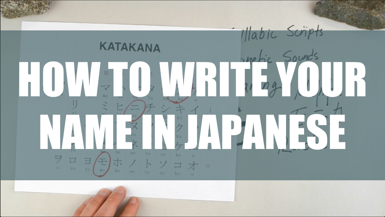 videos of how to write your name in chinese