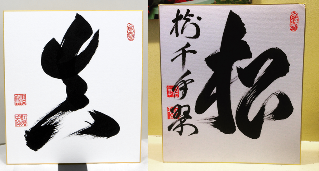 Shikishi_boards_02