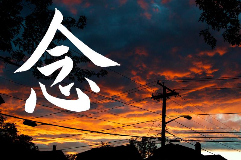sunset_mind