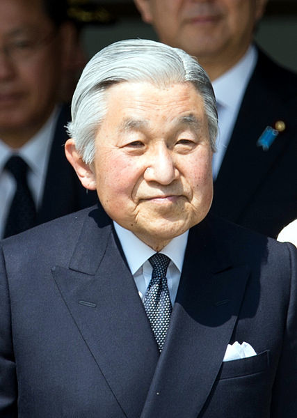 emperor_akihito_cropped_2_barack_obama_emperor_akihito_and_empress_michiko_20140424_1